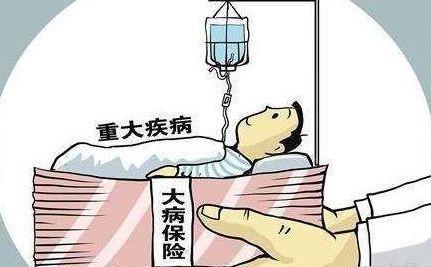 深圳今日启动重疾补充保险个人自费参保渠道