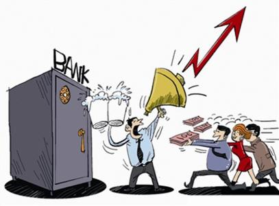 资管新规后续!银行理财数量收益双降