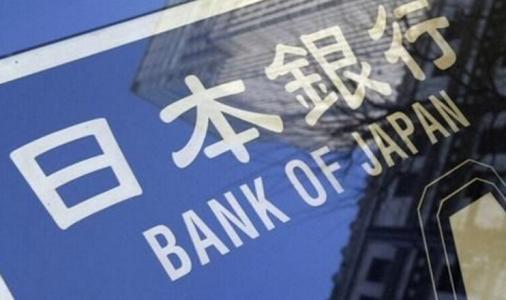 日本央行再削债购规模 这次又在打什么算盘?