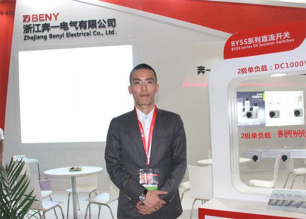 奔一电气副总经理王俊丹:今年下半年光伏市场增速将放缓