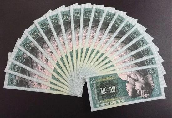 80版2角纸币已跌破6元每张!