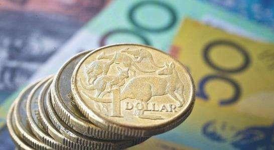 澳洲利率决议出炉 澳元/美元刷新日内低点