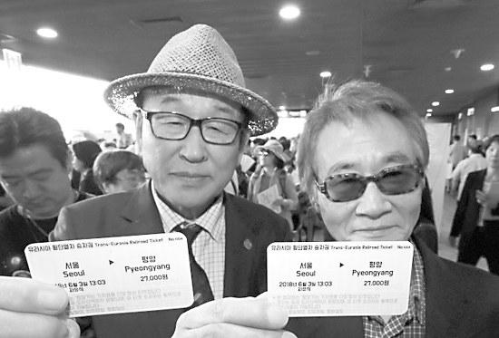 韩国售平壤火车票 抢到票的市民纷纷持票拍照留念