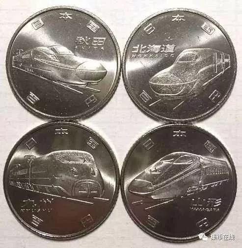 日本的高铁纪念币