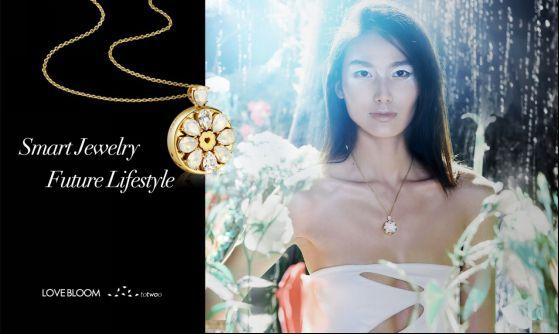 """TOTWOO携5大系列智能珠宝在纽约全方位推出""""未来首饰""""概念"""