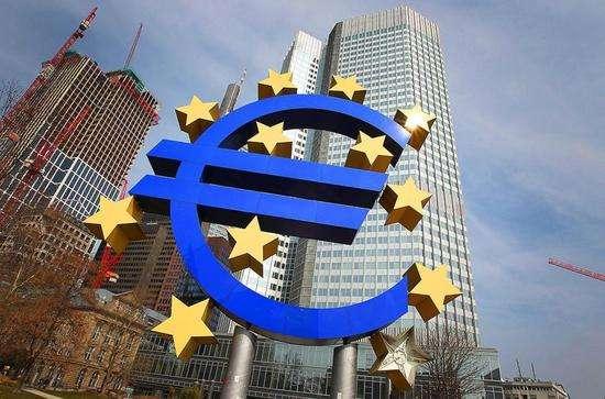今年6月欧银或将退出QE 欧元前景料更加明朗
