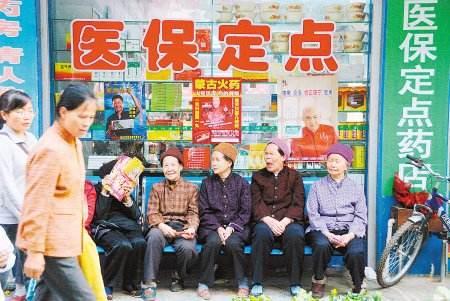 天津将再添五家医保定点医疗机构