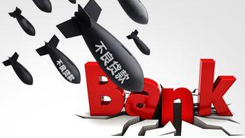 """传统银行90天逾期""""一刀切""""计入不良贷款"""