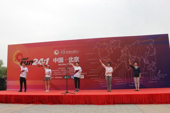 全球跑步日在京举办 迈开双脚就可以开始健身
