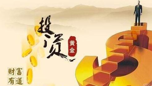 贸易战风险情绪带来支撑 纸黄金周初走阳线