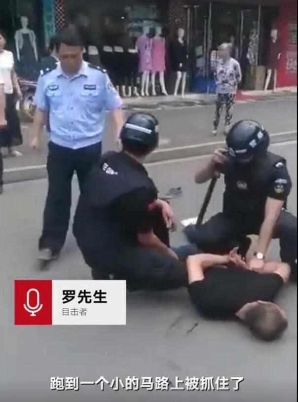 男子持两把菜刀抢银行 仅12分钟便被警方抓获