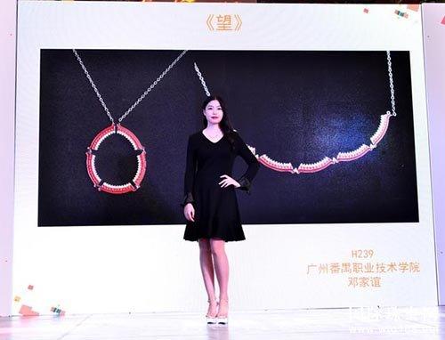 """""""老广交IP硅谷""""珠宝创意设计大赛在广州举行"""