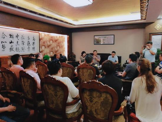 湖南珠宝商会筹委会举行骨干企业负责人会议在深圳举行