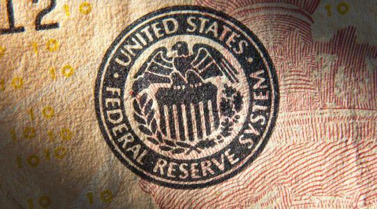 美联储利率会议即将到来 今年或将加息4次