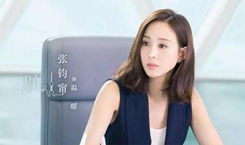 张钧甯在《温暖的弦》穿搭大法 让你不再为上班打理衣服而烦恼