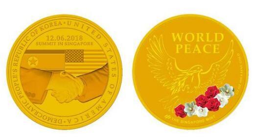 """新加坡发行""""特金会""""金银铜纪念章 为纪念朝美领导人峰会"""