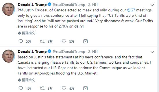 G7峰会不欢而散加元受伤 特朗普为何接连指责加拿大?