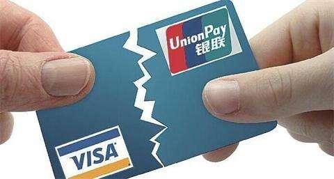 信用卡太多 如何正确销卡?