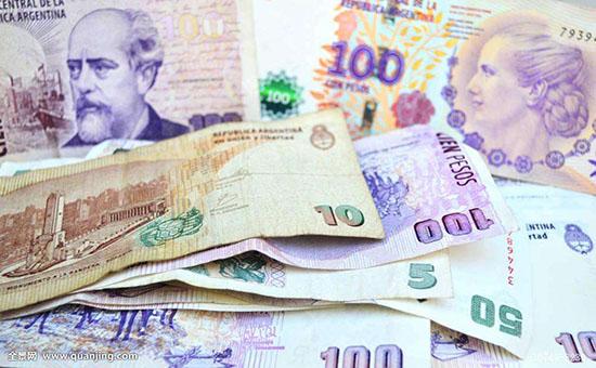 援助计划失败货币跌势难止 阿根廷央行这次瞄准了中国