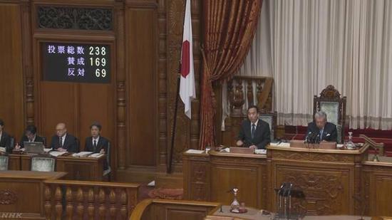 日本成人年龄下调 新法将于4年后实施