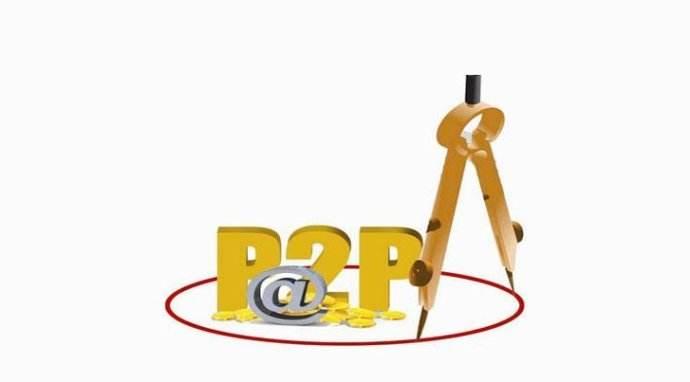 P2P理财平台产品的好坏 你会辨别吗