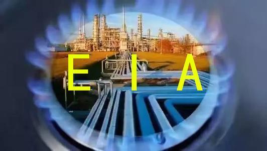 EIA:上调对2018年美国原油产量预期