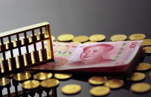 """贬值再度来袭 人民币汇率却""""苦中作乐""""?"""