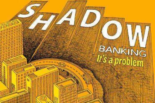 影子银行监管遏制房产开发商的现金渠道