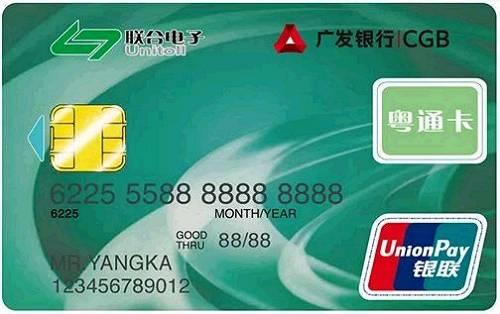 哪家银行的ETC信用卡最值得申请?