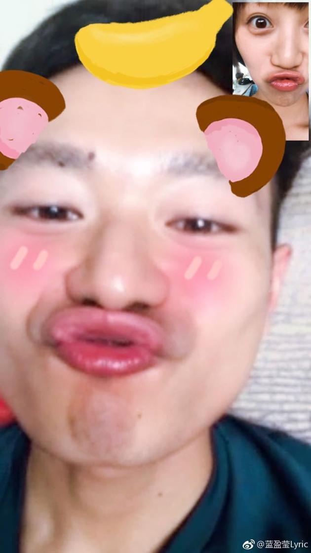 曹骏蓝盈莹相恋两周年 两人隔空嘟嘴献吻十分可爱