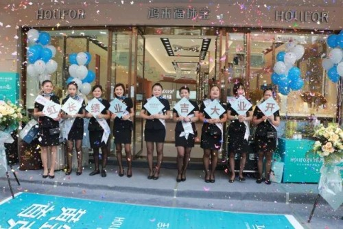 HOLIFOR 鸿来福珠宝抚州赣东大道店盛大开业