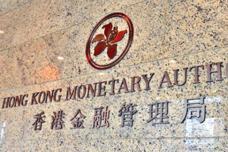 美联储年内第二次加息确定 香港金管局紧跟步伐!