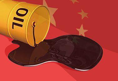 中国原油期货早盘上涨 报收470.2元人民币