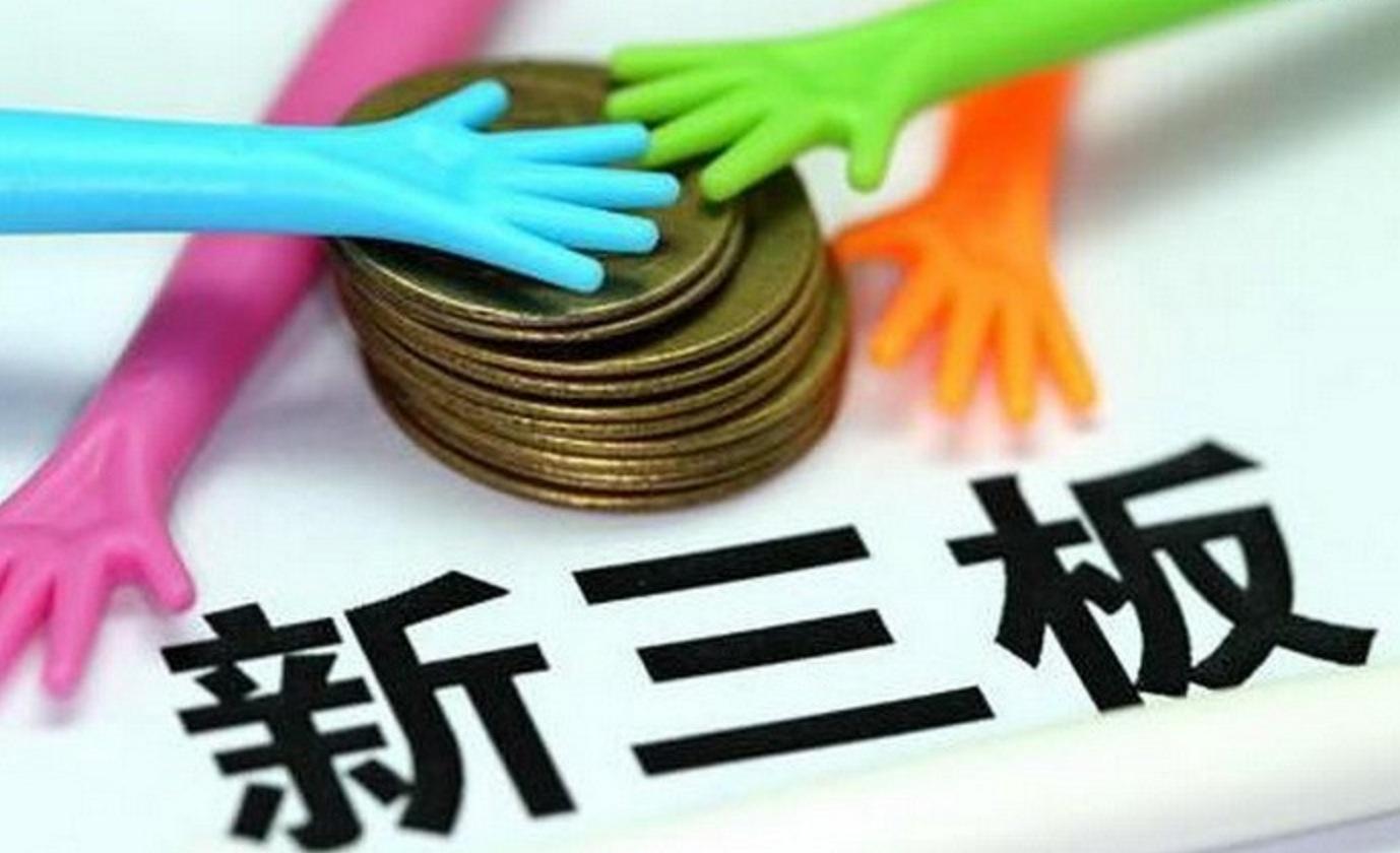 双市场PRE-IPO策略 新三板存量市场指向并购
