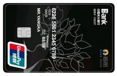 光大银行与百融金服榕树平台发布联名信用卡