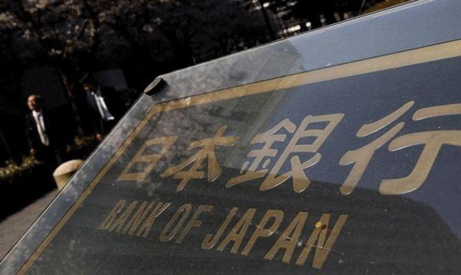市场静待日本央行利率决议 风险仍存美/日难破111关口