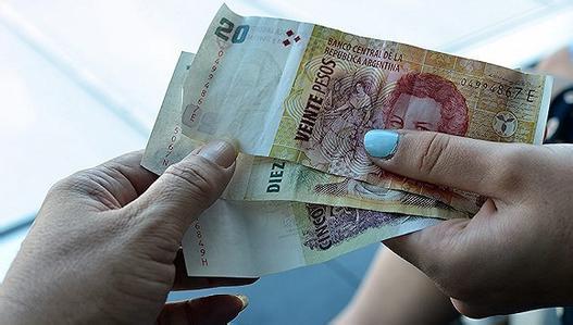 IMF500亿美元贷款挽救不回!阿根廷新行长能否力挽狂澜?