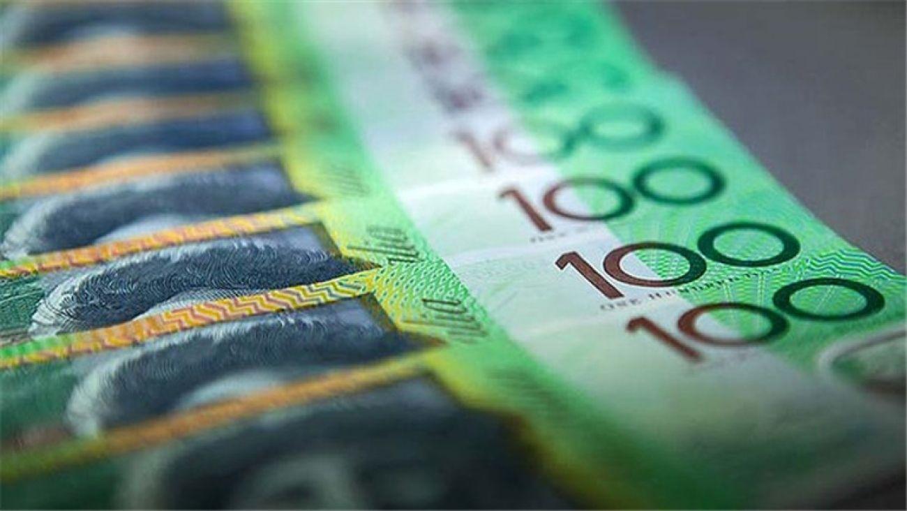 澳元兑美元为何大幅下挫?