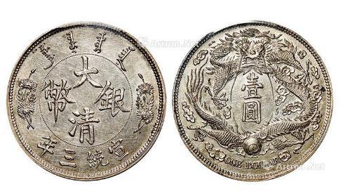 大清银币有哪些版本?银币为何成为收藏新宠?