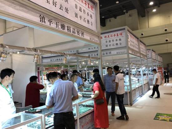 镇平玉雕精品展团参展第十一届郑州国际珠宝·玉文化博览会