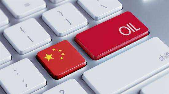 中国原油期货收报461.1元/桶 跌幅0.24%