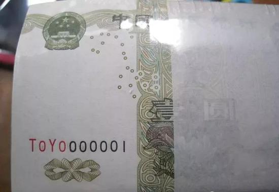 收藏面值流通的五版币 永远不会亏钱!