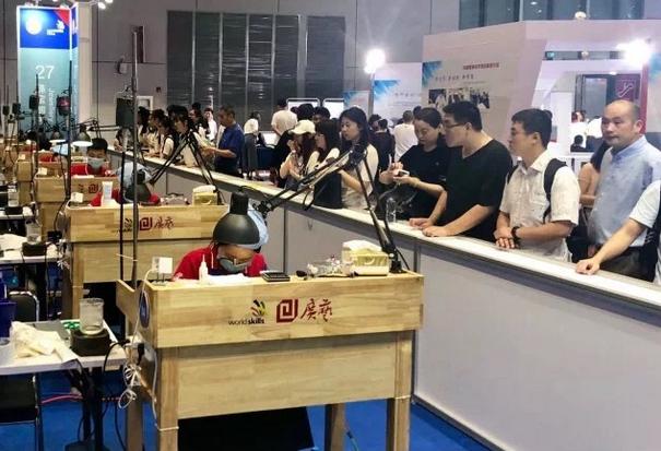 第45届世界技能大赛珠宝加工项目国赛选拔赛落幕