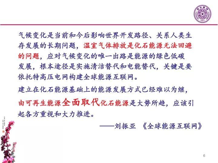 去补贴光伏01:国家电网能够拯救中国光伏产业?