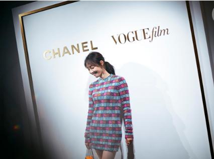 """香奈儿倾情助阵VogueFilm""""时尚与电影""""之夜"""