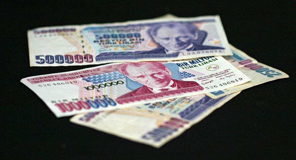 土耳其里拉汇率急升 创两周来最大涨幅!