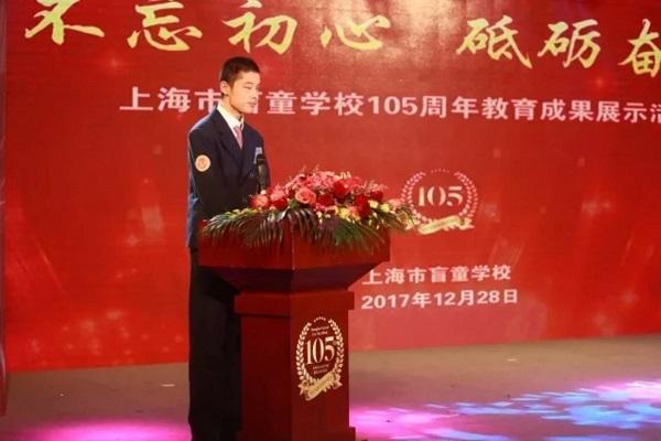 上海盲童考623分 曾一度担心考不上大学