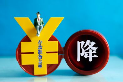 """中国央行降准之后 货币政策转向""""宽松""""?"""