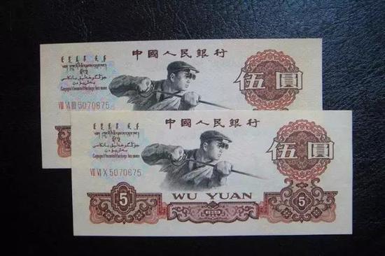 这张5元纸币价格翻了100倍 你有吗?