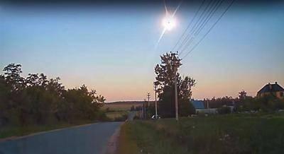 俄罗斯上空惊现流星爆炸 气象卫星也拍摄到了